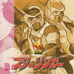 KIKUCHI, Shunsuke - Starzinger TV BGM Collection