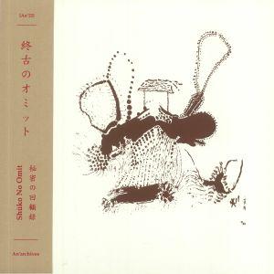 SHUKO NO OMIT - Himitsu No Kaikoroku