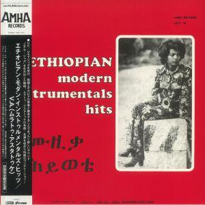 VARIOUS - Ethiopian Modern Instrumentals Hits