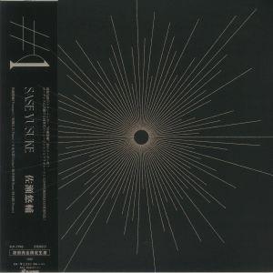 Yusuke Sase - #1