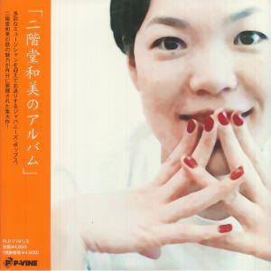 Kazumi Nikaido - Nikaido Kazumi No Album
