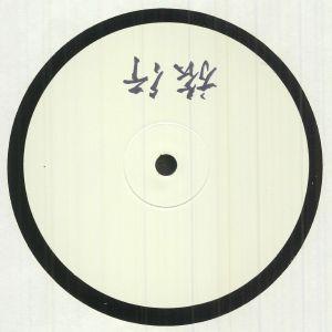 Eusebeia - Ryoko 004