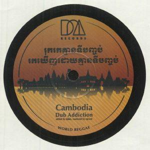 Cambodia / Phnom Penh Reggae - Dub Addiction/Vibratone