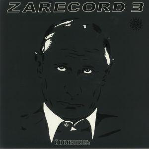 NMCP STUDIO - Zarecord 3