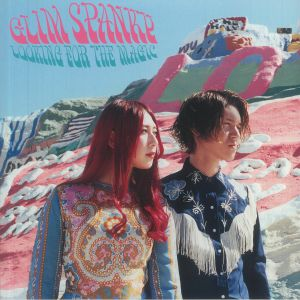 GLIM SPANKY - Looking For The Magic
