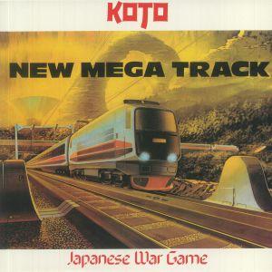 Koto - Japanese War Game