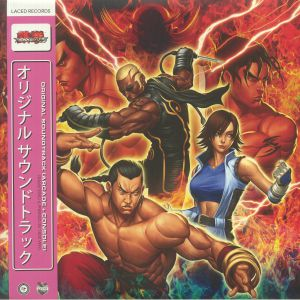 NAMCO SOUNDS - Tekken 5 (Soundtrack)