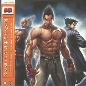 NAMCO SOUNDS - Tekken 6 (Soundtrack)