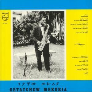MEKURIA, Getatchew - Ethiopian Urban Modern Music Vol 5
