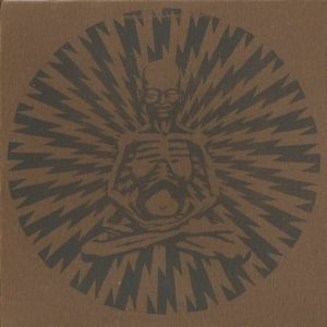 SUMA - Suma (20th Anniversary Edition)