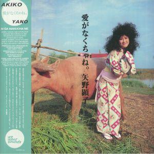 YANO, Akiko - Ai Ga Nakucha Ne
