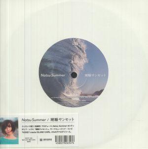 SUMMER, Natsu - Shisosai Sunset