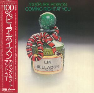 100% PURE POISON - Coming Right At You (reissue)