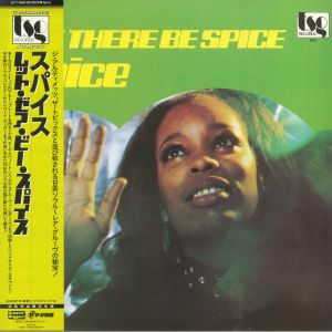 Spice - Let There Be Spice (reissue)