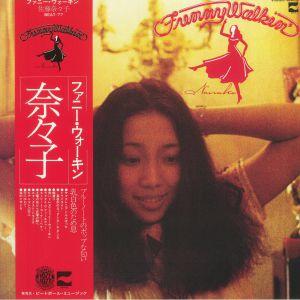 Nanako Sato - Funny Walkin' (remastered)
