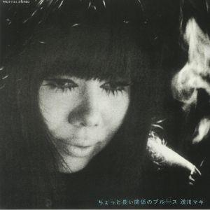 Maki Asakawa - Chotto Nagai Kankei No Blues