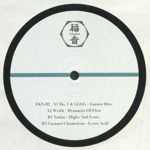 Do 1 / Gggg / Weith / Tadan / Caramel Chameleon - Fukuinn02