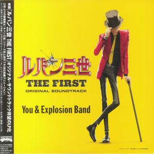 You & Explosion Band - Lupin The Third: The First (Soundtrack)