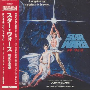 John Williams - Star Wars: A New Hope (Soundtrack)