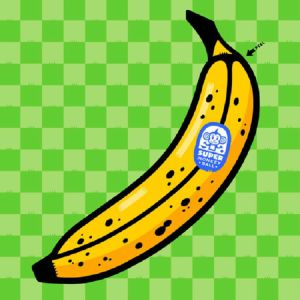 Yuri Fukuda - Super Monkey Ball Banana Mania (Soundtrack)