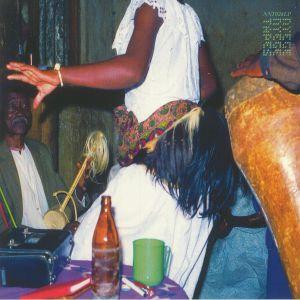 Various - Buganda Royal Music Revival