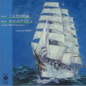 Katsuhisa Hattori - The Horizon Of Happiness : Selected By Muro