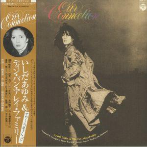 Ayumi Ishida - Our Connection (reissue)