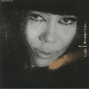 Maki Asakawa - Koboreru Ougon No Suna (What It Be Like) (reissue)