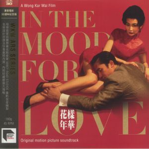 Various - In The Mood For Love (Jetone 30th Anniversary Edition)