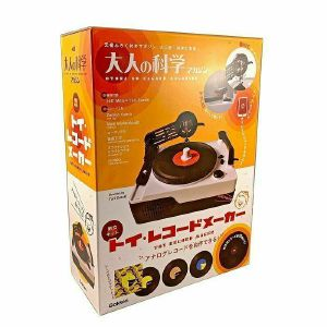 Gakken Toy Record Maker Kit: Make Your Own Records! (assembly required, English instructions provided)