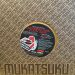 WGANDA KENYA/FRUKO Y SUS TESOS - Colombian Funk & Latin Gems 45 (warehouse find)