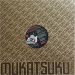 MUKATSUKU presents OJEDA PENN - Lost Funk & Disco Gems Volume Six: Official EP