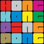 Hong Kong Ping Pong