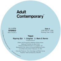 Ritesh (Adult Contemporary)