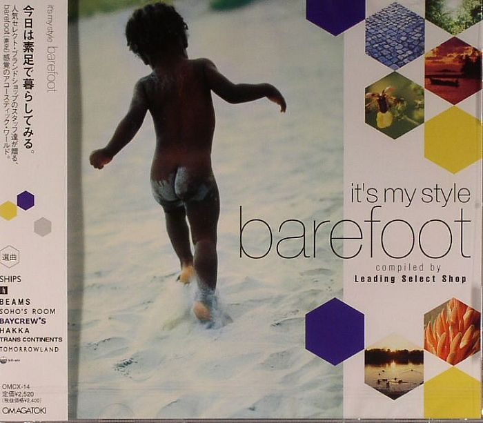 VARIOUS - It's My Style: Barefoot