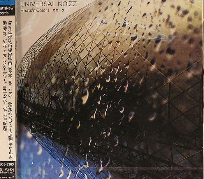 UNIVERSAL NOIZZ - Beats'n'Colors