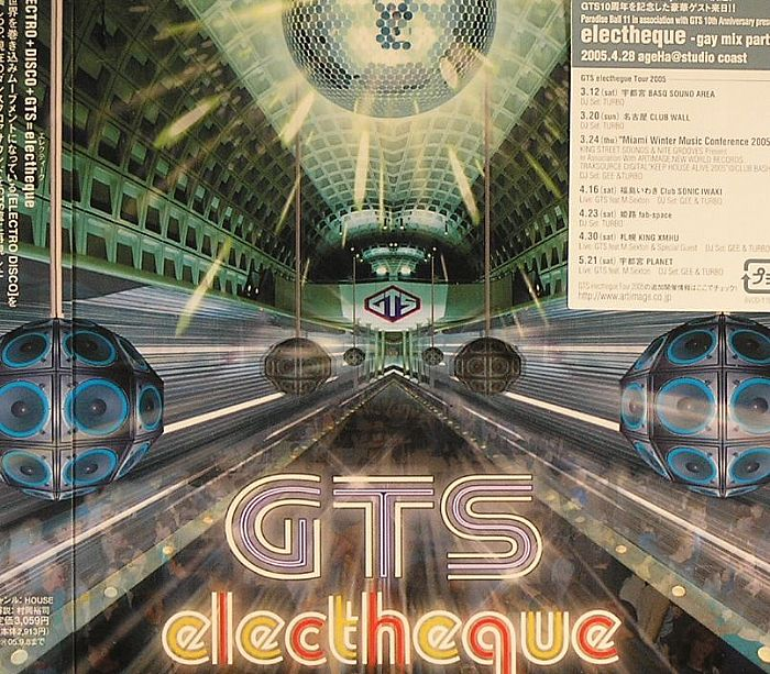 GTS - Electheque