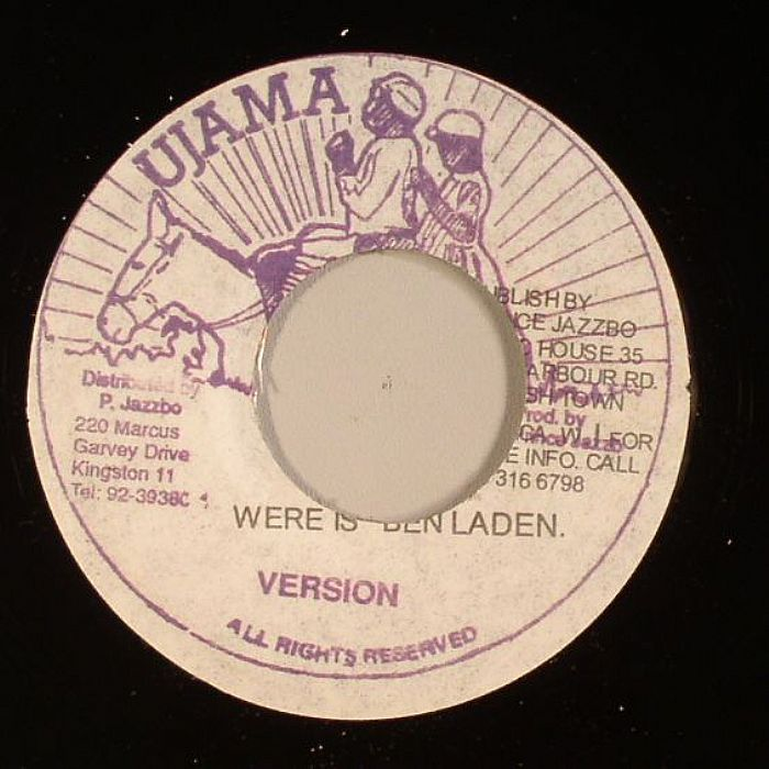 Horace Andy - You Are My Angel