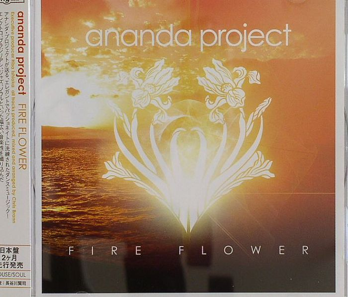 ANANDA PROJECT - Into The Sunrise