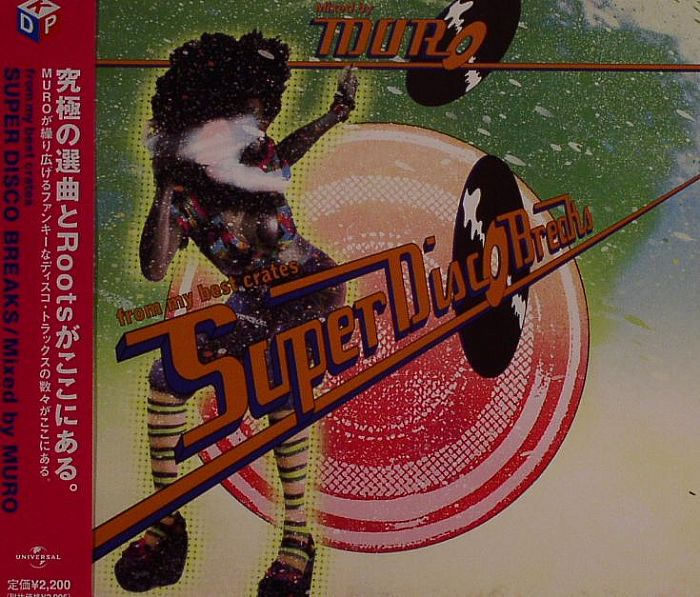 Various - Super Disco Show Vol.1