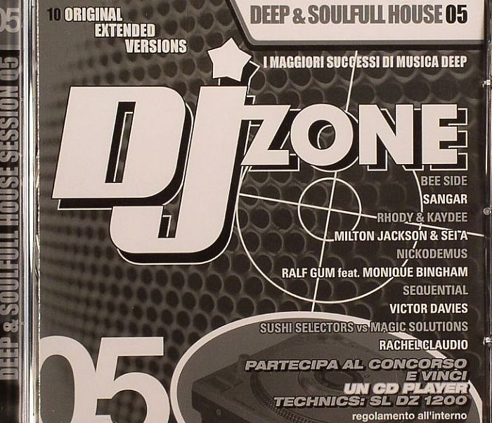 Various dj zone deep soulful house session 5 vinyl at for Juno deep house