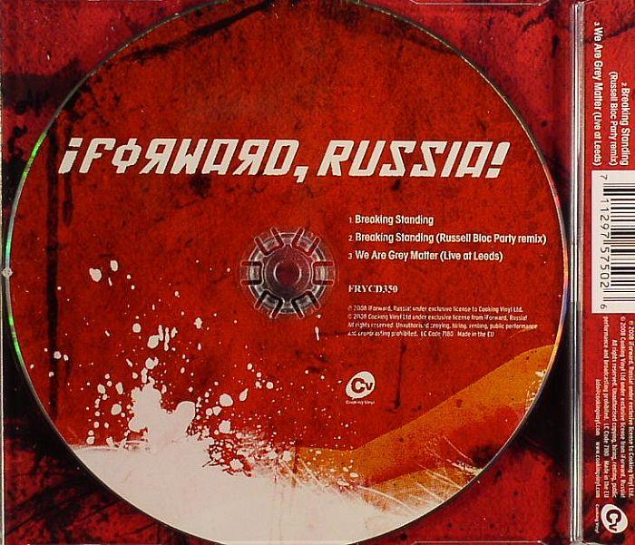 FORWARD RUSSIA - Breaking Standing