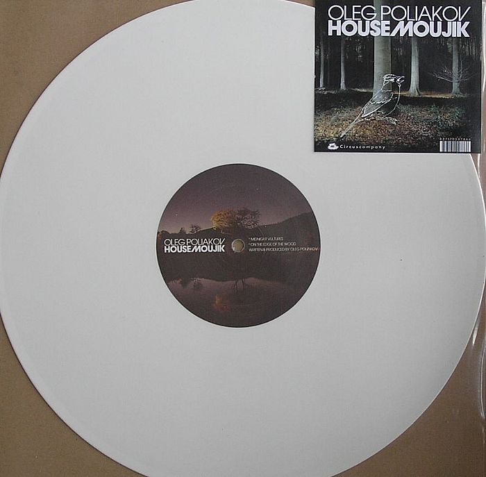 POLIAKOV, Oleg - House Moujik