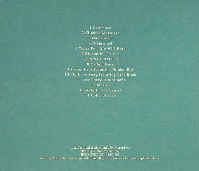 Uyama Hiroto A Son Of The Sun Vinyl At Juno Records