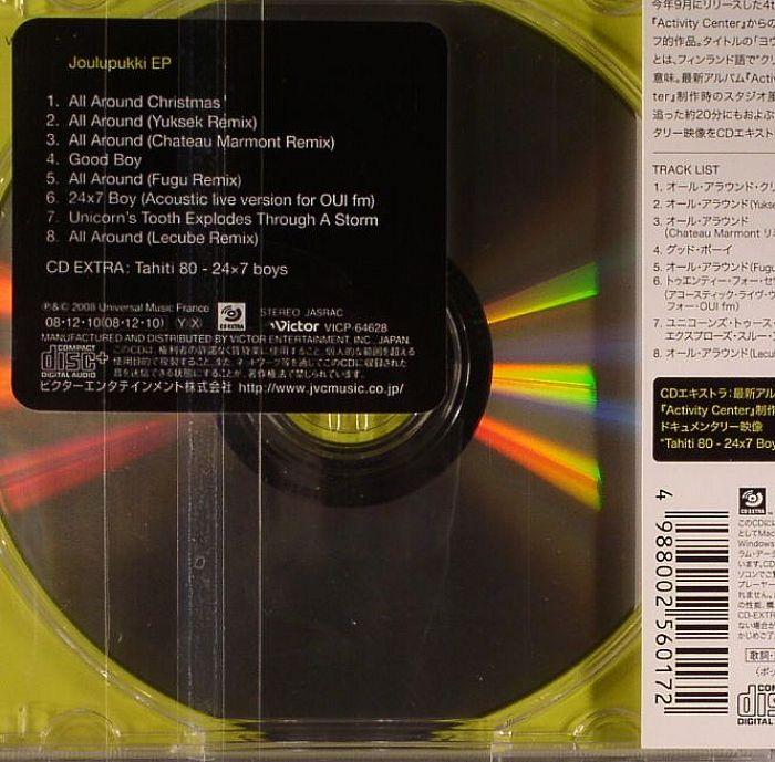 TAHITI 80 - Joulupukki EP