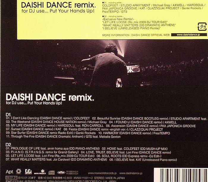 DAISHI DANCE - Daishi Dance Remix