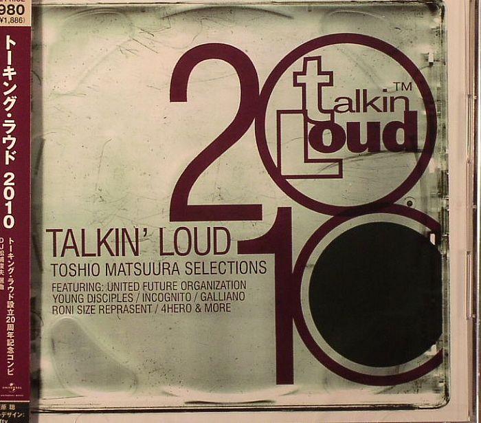 Toshio Matsuura Various Talkin Loud Toshio Matsuura