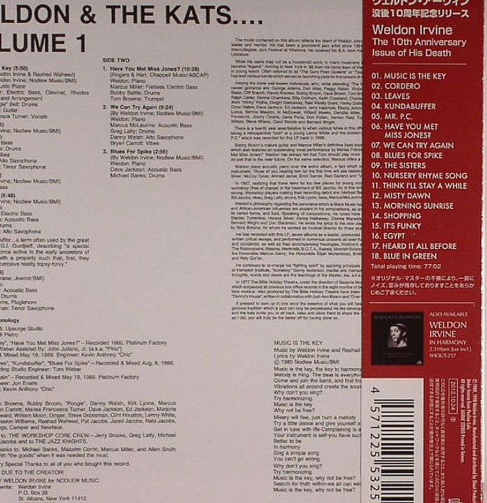 Weldon Irvine Amp The Kats Weldon Irvine Amp The Kats Vinyl At