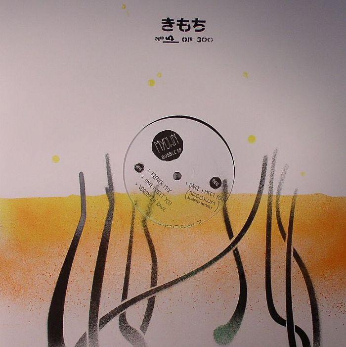 MYOWN - Bubble EP