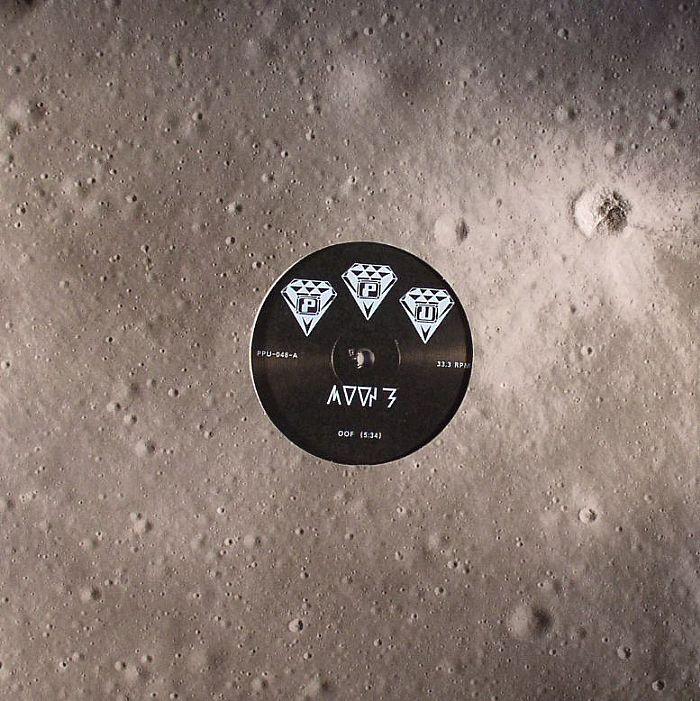 Moon B Sussegad Vinyl At Juno Records